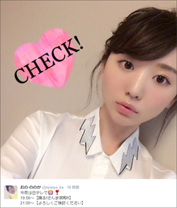 160727_ono_tp.jpg