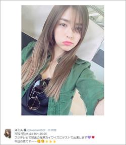 160728_sumisu_tp.jpg