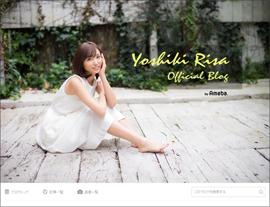 160730_yosiki_tp.jpg