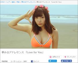 160731_kyoka_tp.jpg