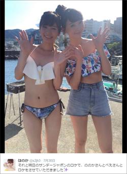 160801_honoka_tp.jpg