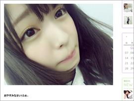 160803_imaizumi_tp.jpg