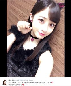 160809_hasimoto_tp.jpg