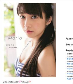 160812_makino_tp.jpg