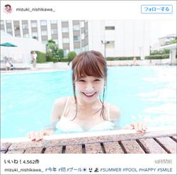 160816_nisikawa_tp.jpg