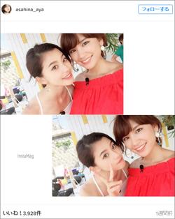160818_asahina_tp.jpg