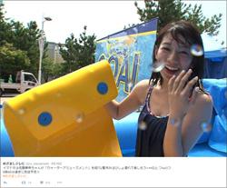 160820_sato_tp.jpg