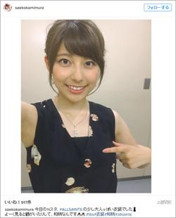 160826_kamimura_tp.jpg
