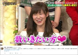 160826_sasihara_tp.jpg