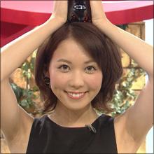 「西のカトパン」ヒロド歩美、甲子園で魅せたロリ顔と美脚で人気急上昇!