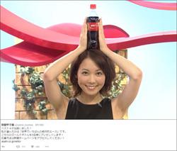 160827_hirodo_tp.jpg