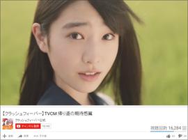 160829_takahasi_tp.jpg