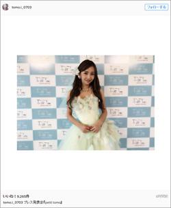 160831_itano_tp.jpg