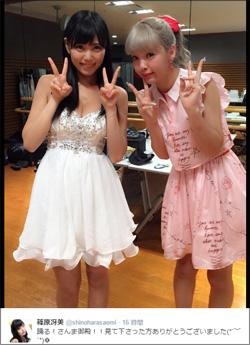 160831_sinohara_tp.jpg