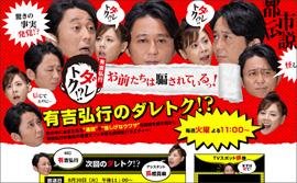 160831_takahasi_tp.jpg