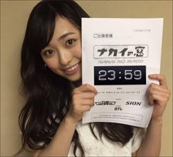 160901_hukuhara_tp.jpg
