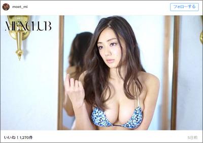 160905_sns_katayama.jpg