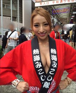 160913_katou_tp.jpg