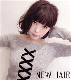 160921_masuwaka_tp.jpg