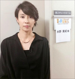 160928_mizuno_tp.jpg