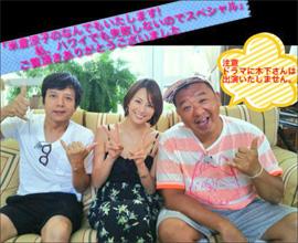 161011_yonekura_tp.jpg