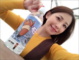 161017_kikkawa_tp.jpg