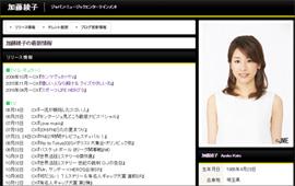 161108_kato_tp.jpg