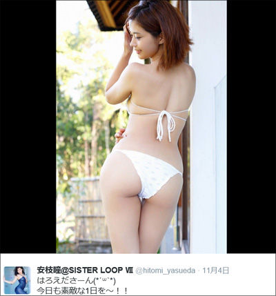 161114_yasueda.jpg