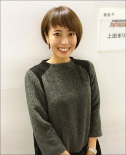 161118_ueda_tp.jpg