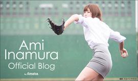 161119_inamura_tp.jpg
