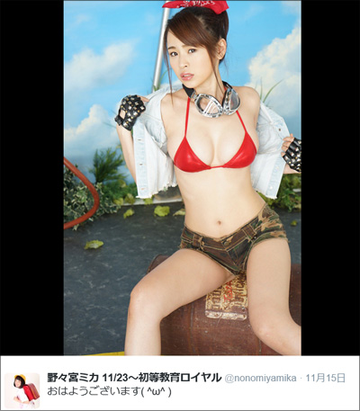 161121_nonomiya.jpg