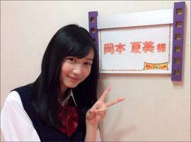 161121_okamoto_tp.jpg