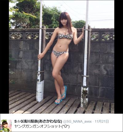 161128_asakawa.jpg
