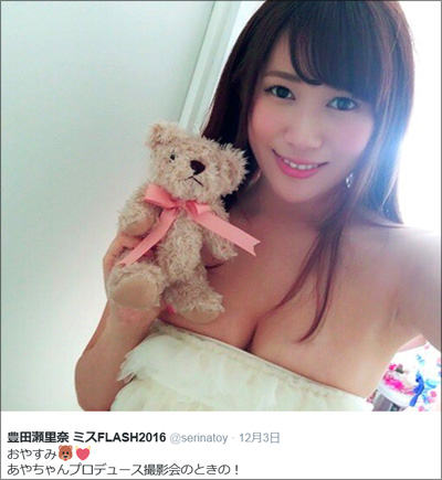 161212_toyota.jpg