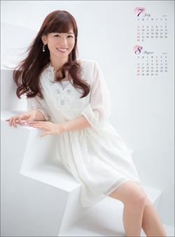 161214_kaito_tp.jpg