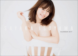 161219_isoyama_tp.jpg