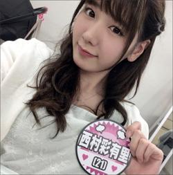 161222_nisimura_tp.jpg
