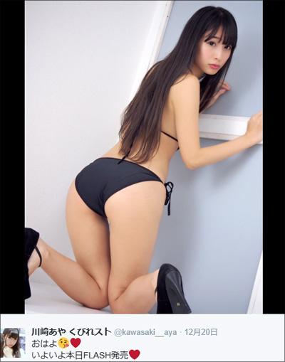 161226_kawasaki.jpg