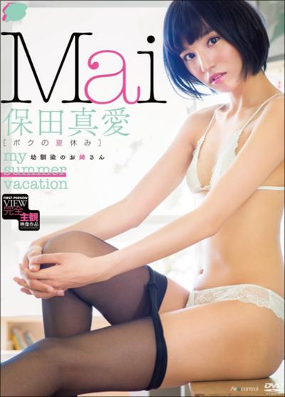 161229_yasuda_007.jpg