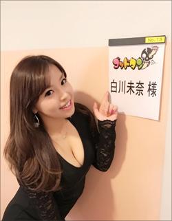 170106_sirakawa_tp.jpg