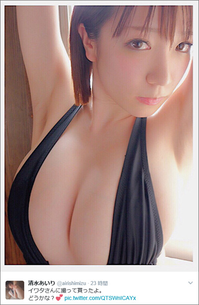 170220_simizu.jpg