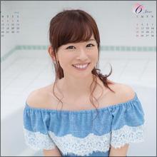 皆藤愛子、ミニスカ衣装のキワどい姿で話題に! 若手に混じって写真集にも登場