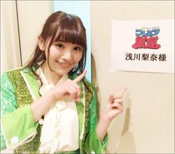 童顔巨乳アイドル・浅川梨奈、深夜番組で胸をガチ揉みされる!の画像1