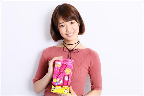 AV女優の川上奈々美、パワフルローターに大感激! オナニー好きをうならせる超振動の画像1