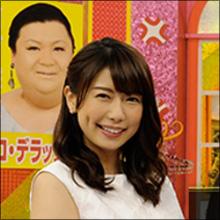 『怒り新党』リニューアルに怒りの声…青山愛アナのファンは納得いかない!?