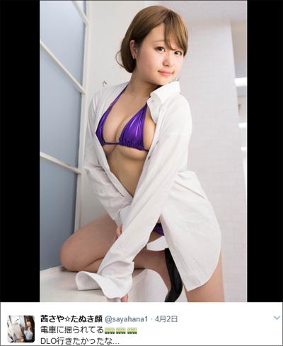 【SNSセクシー】限界ギリギリ! こぼれ落ちそうな爆乳ショットの画像2