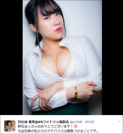 【SNSセクシー】限界ギリギリ! こぼれ落ちそうな爆乳ショットの画像3