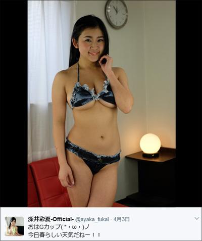 【SNSセクシー】限界ギリギリ! こぼれ落ちそうな爆乳ショットの画像4