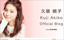 170415_kuji_tp.jpg