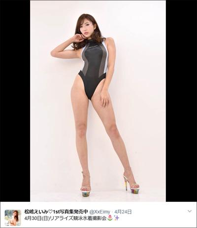 【SNSセクシー】美しくてエロいボディライン! ビキニより刺激的な競泳水着ショットの画像3